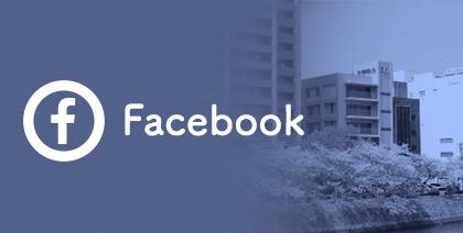 中川産科婦人科Facebook