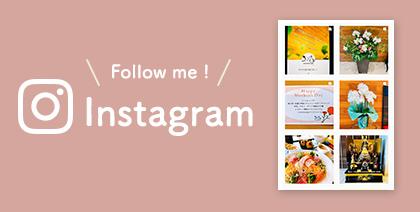 中川産科婦人科 公式Instagram