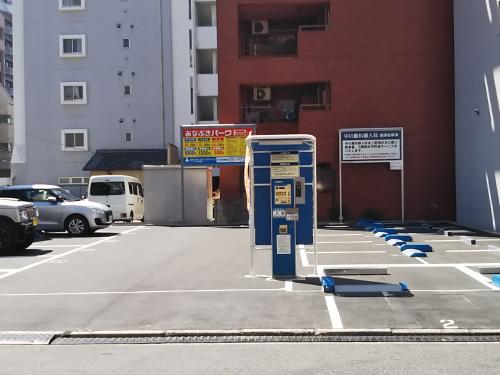 提携駐車場(十日市)